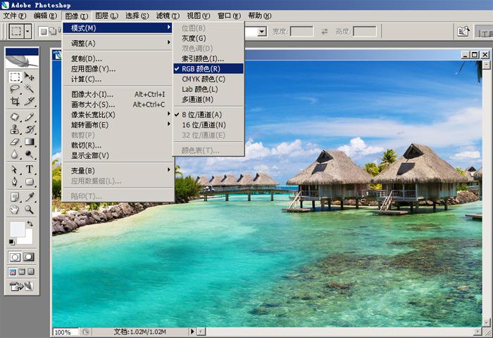 适合于网站制作的图片格式 模式和分辨率
